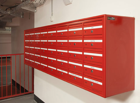 איך נבחר תיבות דואר?