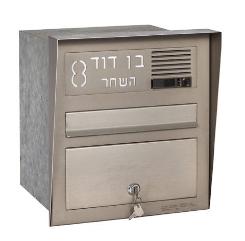 תיבת דואר משולבת אינטרקום, חד צדדית לתוך הקיר