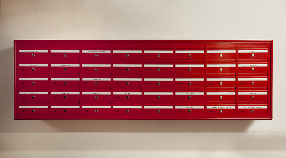 מערכת תיבות דואר צבע אדום
