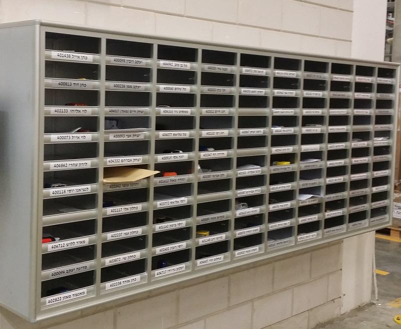 פרוייקט בחברת שטראוס לחלוקת דואר פנימית