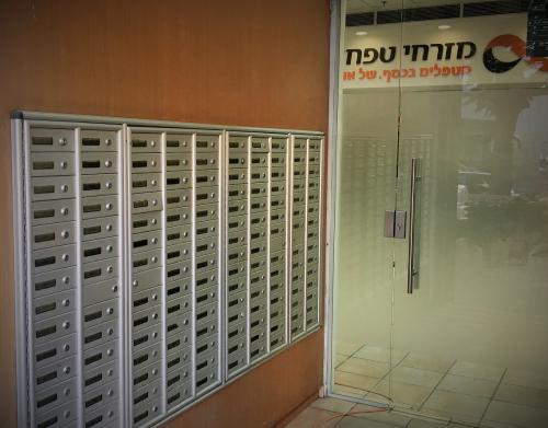 מערכת תיבות דואר - בנק מזרחי