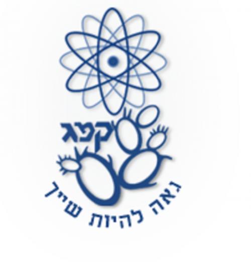 הקרייה למחקר גרעיני