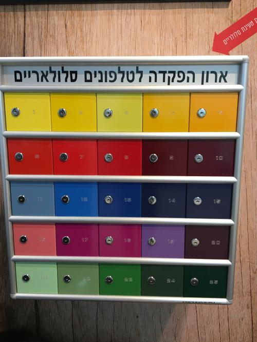 כוורת אחסון צבעונית לטלפונים סלולריים