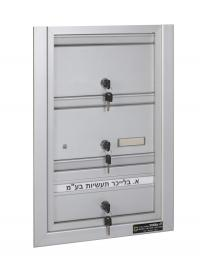דלת לתיבת דואר