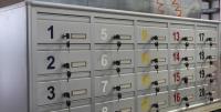 מערכת תיבות דואר חד צדדית