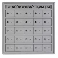 תאי אחסון לטלפונים סלולריים להתקנה על גבי הקיר