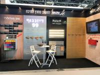 תערוכת העיצוב והבנייה 2019